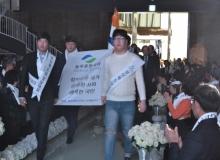 [구미]늘푸른한국당 경북도당 창당대회 구미에서 개최