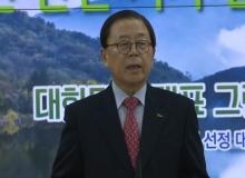 [구미]남유진 구미시장 2017년 신년기자간담회