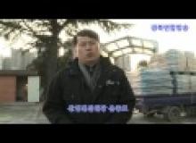 [구미]구미시의회 산업건설위원회 비회기 중 현장방문 AI 방역현장 방문