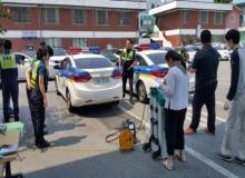 [구미]경찰 공용차량 배출가스 무료점검 실시