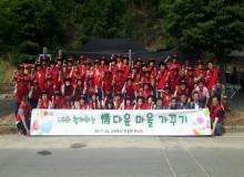 [구미]LG와 함께하는 情다운 마을가꾸기