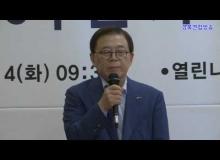 [구미]남유진 구미시장 민선6기 3주년 기자 간담회