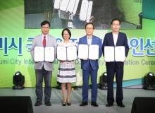 [구미]국제안전도시 공인 선포식 개최