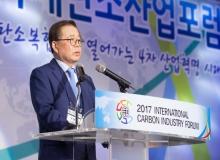 [구미]「2017 국제탄소산업포럼(ICIF 2017)」성황리에 종료