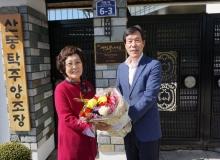 [구미]산동탁주양조장, 2017년 경상북도 향토뿌리기업 인증