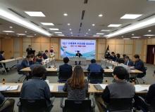 [구미]규제개혁 추진상황 점검회의 개최