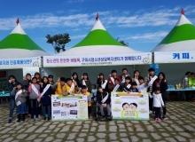 [구미]제1기 구미시 아동참여위원회 아동권리 캠페인 실시