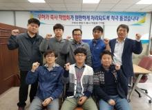 [구미]무허가 축사 적법화 T/F팀 공식 가동