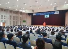 [구미]2018년 지방보조금 운영 및 지원계획 설명회 개최