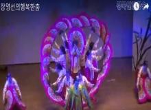 [구미]장영선의 행복한 춤 공연
