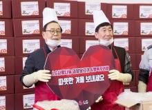 [구미]전국 최초'구미 희망더하기 사업'2018년 힘찬 시동