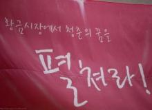 [김천]김천의 새로운바람 청년상인들