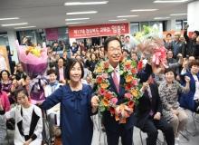 [경북교육]경북교육감 임 종 식 당선인 소감인사