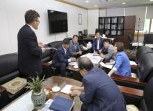 [구미]구미시의회, 삼성전자 네트워크 사업부 이전에 따른 긴급 대책회의 개최