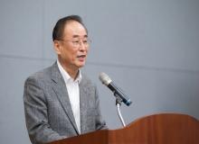 [구미]제19회 사회복지의 날 기념식 및 우수사례 발표