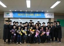 [구미]제24기 구미시 장수대학 수료식 개최