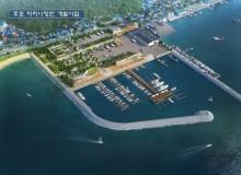 [경북도청]동해안 해양관광 레저 인프라 구축사업 착착 진행!