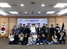 [구미]아동참여위원회, 아동권리 증진 활동 펼쳐