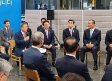 [구미]문재인대통령, 혁신을 위한 경북도와 구미시의 노력에 화답