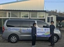 [구미]구미중앙로타리클럽, 지역아동센터 차량 후원