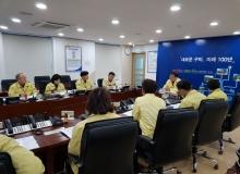 [구미]동절기 사회기반시설 안전관리대책 일제점검 회의 개최