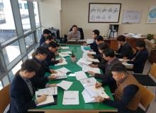 [경북도청]건설분야 국비확보를 위한 '도원결의 TF팀'출범