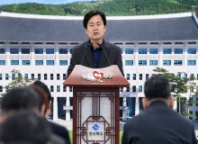 [경북도청]사회적경제기업 판매 활성화 7대 중점사업 전략추진
