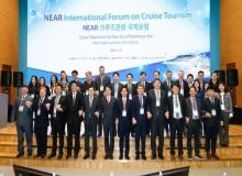 [경북도청]2019 NEAR '크루즈관광 국제포럼'가져