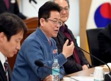 [경북도청]시마네현 '죽도의 날' 강력 규탄