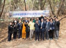 [구미]소나무재선충병 방제 지역협의회 현장회의 개최