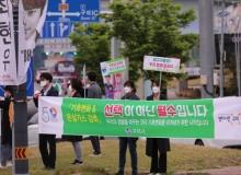 [구미]'제11회 기후변화주간' 을 맞아 다양한 행사 개최