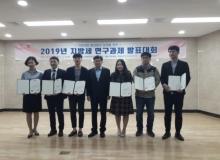 [구미]2019년 지방세 연구과제 발표대회, 구미시 대상 수상