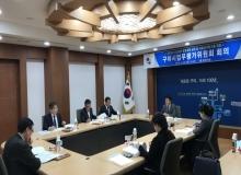 [구미]2019년 구미시 업무평가위원회 개최