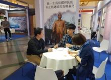 [구미]중국 상해 세계관광박람회 구미관광부스 운영