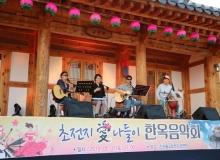[구미]신라불교초전지 초전지愛나들이 한옥음악회 개최