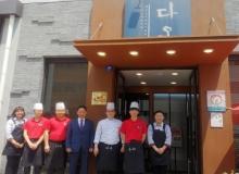 [구미]2019년도 신규 구미맛집․모범음식점 지정