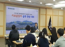[구미]2019년 정부합동평가(시군평가) 실적향상 회의 개최
