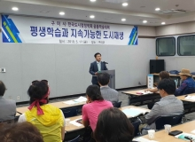 [구미]구미시․(사)한국도시행정학회 공동학술대회 개최