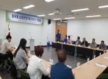 [구미]품목별농업인연구회 회장단 간담회 개최