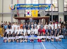 [구미]제14회 구미새마을배 오픈전국생활체육 배드민턴대회 성료