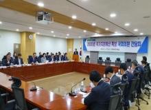 [구미]내년도 국비확보 위한 국회의원 간담회 개최
