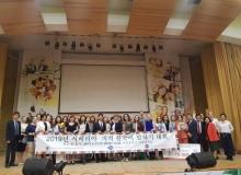 [경북도청]경북도, 이르쿠츠크주에서 '한국어말하기대회'열어