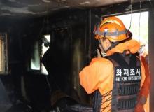 [경북소방]상반기 화재 1,472건 발생... 전년 동기대비 2.9% 감소