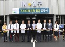 [구미]순천향대 구미병원, 주차장 증축공사 완공