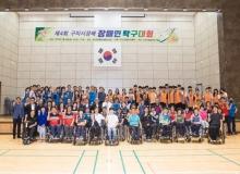 [구미]제4회 구미시장배 장애인 탁구대회 개최