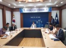 [구미]2019년 청렴구미만들기 민․관협의회 개최