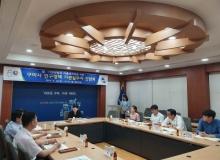 [구미]인구정책 기관실무자 간담회 개최
