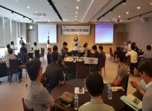 [경북도청]재난대응 행동매뉴얼, 지역 현실에 맞게 개선