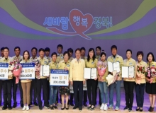 [경북도청]제 44주년 민방위대 창설기념 행사 개최