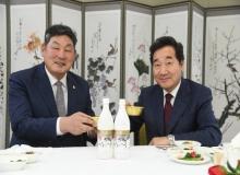 [경북의회]장경식 도의회의장, 이낙연 국무총리 간담회 지역현안 강력 건의